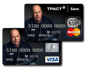 Траст банк - кредитные карты